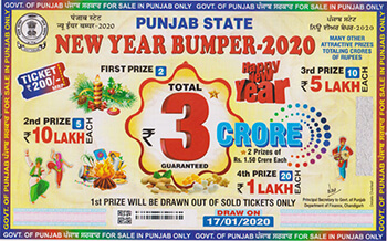 Lohri Bumper Lottery 2020 ticket image