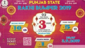Rakhi Bumper Lottery 2019 ticket image