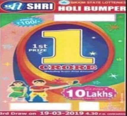 Shri Holi Bumper Lottery Results