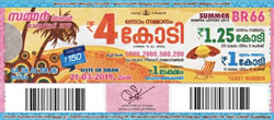summer bumper lottery ticket br66 image